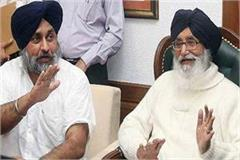badal father son made salute to air force pilots