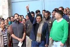 employees against industry management about for demands