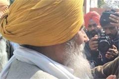 captain visited border village