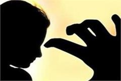 teenager molested in moving train in sonipat