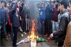 abvp burn the effigy of terrorism in sundernagar