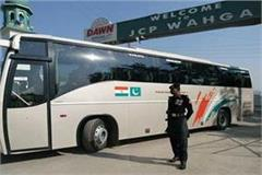 shiv sena big announcement pakistan will not let in bus punjab