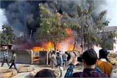 fire in lpg pipes in yamunanagar