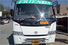 bus operating without permit in fatehabad