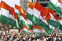 mp s senior congress leader resigns questions raised on party