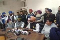 captain ashu removed from cabinet khaira