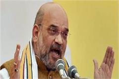 bjp will win  aligarh s lock  tongue of  bu bhatija  by winning 74 seats shah