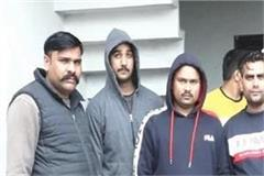 yamunanagar cia team gets big success 4 most of the convicted criminals