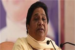 mayawati surrounds modi government on rafael issue