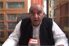 mla jagbir singh malik aimed on bjp to take farmers death