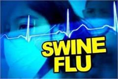 swine flu killed at least 10 people in mp 22 positive