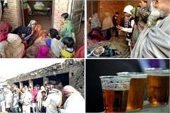 46 people died after drinking poisonous liquor in saharanpur list released