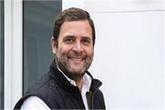 minister ready to do anything for rahul gandhi