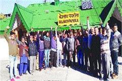 baijnath labor policy display