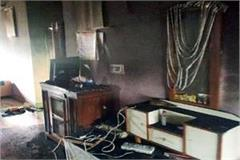 lakhs of rupees lost due to fire in kitchen