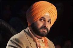 punjab congress general secretary