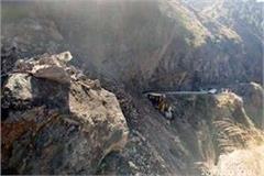 road of badu sahib is closed due to landslide in nahan