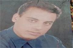 hoshiarpur dies in road accident in italy