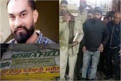 police arrested bhagodara binda in sehra brother case