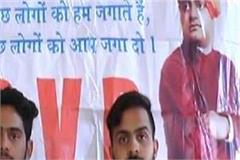 abvp waged a fight against the government