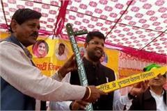 arjun singh joined jjp left congress