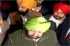 ludhiana gang rape captain amarinder singh statement