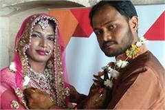 shekhar couple s love affair marriage ceremony in the temple