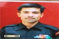 somber kadan shaheed in the terrorist encounter will reach