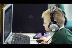 primary schools of uttar pradesh will have computerization