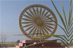 national symbol problems news 4