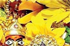 raghunath rath yatra
