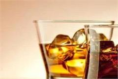 full ban on selling alcohol