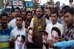 politics on childs death in jabalpur
