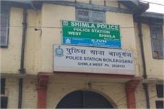 complaint against adgp ashok tiwari