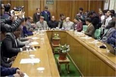 himachal e legislative shine in foreign countries