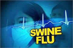 health department team arrived at the swine flu patient s home