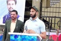 former captain of india hockey team sardara singh gave tips to players
