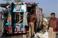 uri highway 5 people died in collision between bolero and truck