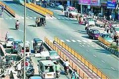 traffic arrangement of old bhopal returning to the track