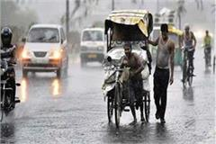rain estimates in many areas of uttar pradesh