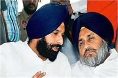 high court notice to badal and majithia