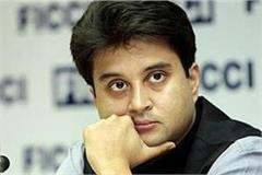 modi government is doing injustice to the soldiers jyotiraditya