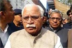 cm khattar statement on pulwama attack