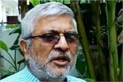 gandhi challenge to parneet kaur