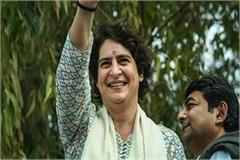 priyanka gandhi says to amethis people i am here
