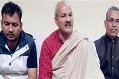 lsp national president charged with corruption of bjp