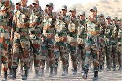 assembly constituency youth indian army selected