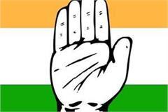 congress declared the executive of nurpur