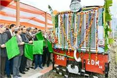 big gift of cm to kangra fast train starts on pathankot jogindernagar track