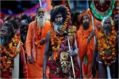 kumbh succeeded in delivering message of social harmony
